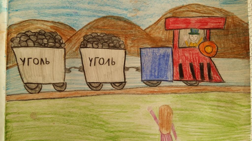 Февраля, день шахтера рисунок детей