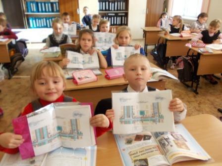 Ученикам школы копии схем
